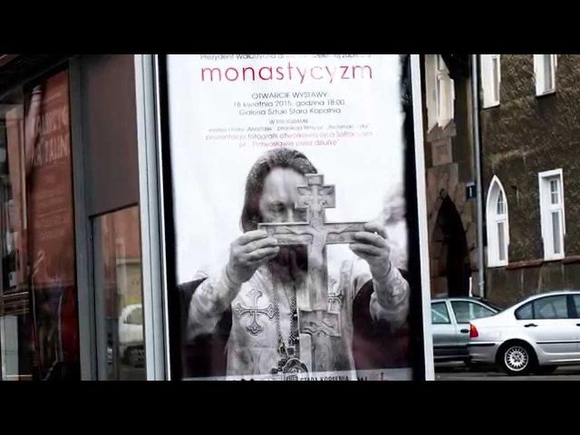 Otwarcie wystawy Monastycyzm w Wałbrzychu