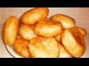 Беляши рецепт с мясом Как приготовить беляши Тесто для беляшей Біляші рецепт з м