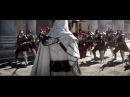 Globus - Europa Assassins creed