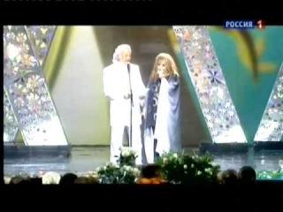 Алла Пугачева Илья Резник