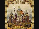 Best Russian Folk Metal Bands