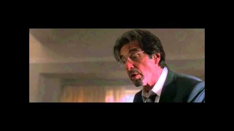 Аль Пачино говорит Про тряпок фильм деньги на двоих