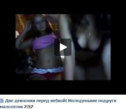 порно с жвотним видео: