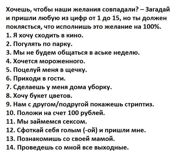 intim-magazin-metro-polezhaevskaya