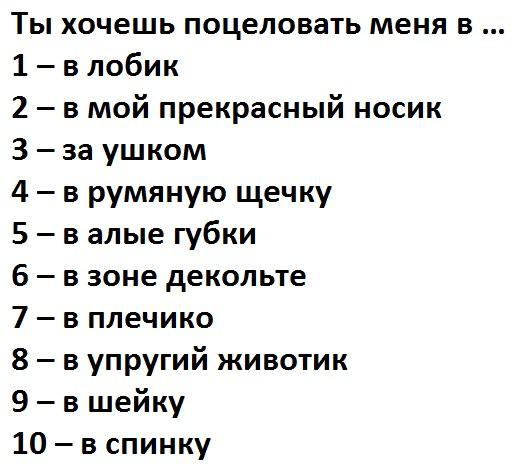Спамы на казахском языке эротические