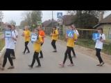 ЭВесТа. Флешмоб ПДД. Ул. Ометова. 2015. гимназия№1