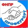 Профкурорт: лучшие курорты России и зарубежья!