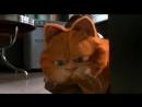 """Гарфилд (2004)  """"Это бесчеловечно!"""""""