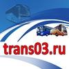 Маршруты онлайн Улан-Удэ и Р. Бурятия|trans03.ru