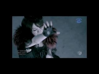 Iori Nomizu — DARAKENA [PV] [720p]