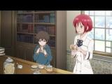 Akagami no Shirayukihime Красноволосая Белоснежка - 1 сезон 11 серия Mutsuko Air JackieO