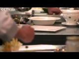 Китай на кончике языка 5 - Секреты китайской кухни