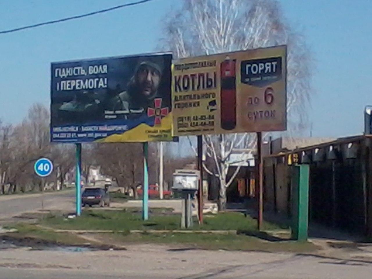Провокации российских боевиков идут на трех направлениях, - АП - Цензор.НЕТ 2241