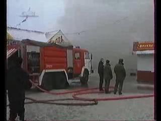 Пожар ТЦ на Привокзальной площади г. Подольска.