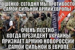 новости украины видео на ютубе