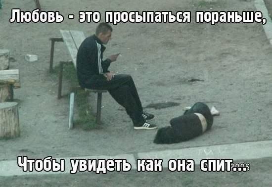 http://cs625328.vk.me/v625328912/139bf/Kb_WKK1Ubd4.jpg