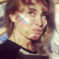 Наталия Леонтьева
