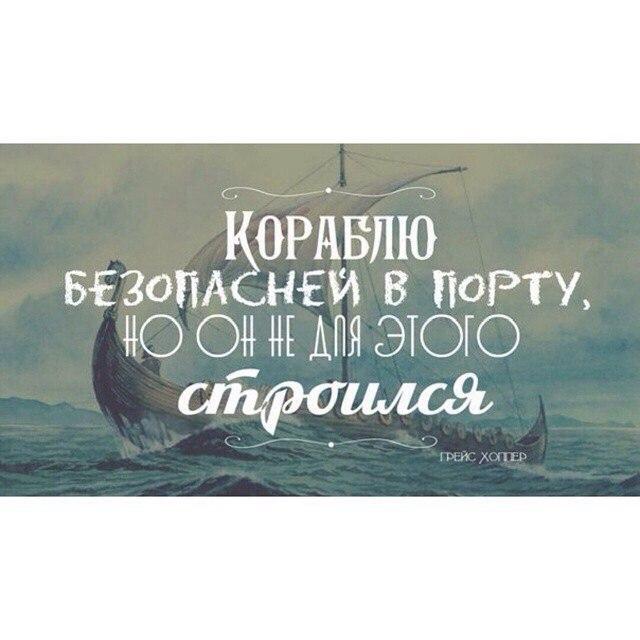 Анна Хавкина   Белгород
