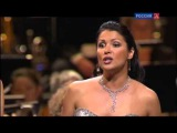 Гала-концерт Anna Netrebko, Elina Garanca, Ramon Vargas, Ludovic Tezier