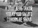 Алёшкина охота (1965) Полная версия