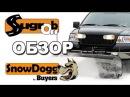 Обзор Отвал снежный для внедорожника джипа автомобиля SnowDogg MD75