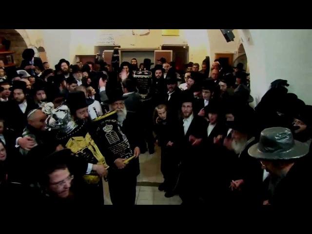 Hachnasas Sefer Torah,Amazing Hasidic dance amazing