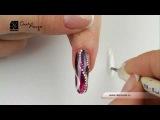 Дизайн ногтей. Жемчужные нити