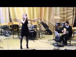 Alesya Shkurskaya - Contigo en la distancia