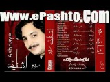 Sarfarza pashto new song Album Ashnaye 2014 part 7