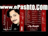 Sarfarza pashto new song Album Ashnaye 2014 part 8