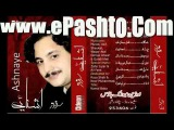 Sarfarza pashto new song Album Ashnaye 2014 part 5