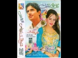 New Pashto Song (Tappy) by Shama Ashna and Waqas 2014