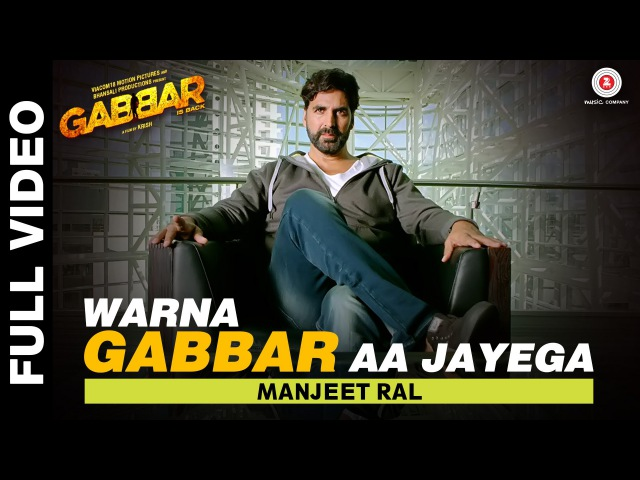 Warna Gabbar Aa Jayega Full Video - Gabbar Is Back | Askhay Kumar | Manj Musik