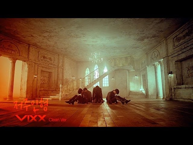빅스(VIXX) - 저주인형 (VOODOO DOLL) Official Music Video (Clean Ver.)