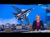 «Вести» в 08:00 телеканал «Россия» (14.02.2015)