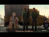 Доспех Гандам: Железнокровные сироты 2 серия [русские субтитры AniPlay.TV]