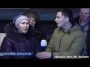 Женщине из Дебальцево в прямом эфире Интера закрыли рот! Скандал в украинских СМИ! Из Донбасса