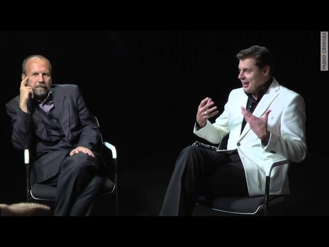 Душа и тело (спор верующих с Евгением Понасенковым)