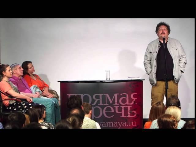 Лекция Дмитрия Быкова «Про что Лолита» в лектории Прямая речь