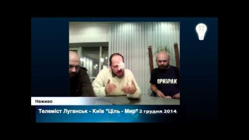 декабрь 2014. Крутолевич В. Рядовой 45 тербат ВСУ