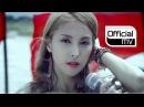 [MV] Park Gyu Ri(박규리)(KARA), From The Airport(프럼 디 에어포트) _ The Little Prince(어린왕자)