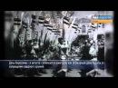 Атомный удар по Хиросиме. Архивные съемки