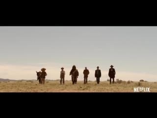 Нелепая шестёрка (2015) - Трейлер №01
