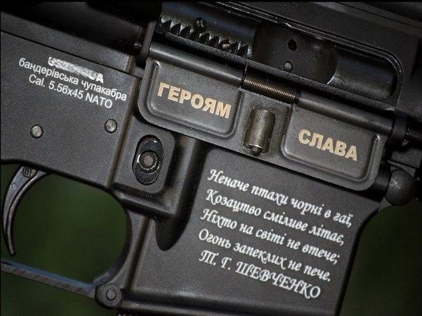 """Террористы """"ДНР"""" запретили вывоз зерна с подконтрольной территории - Цензор.НЕТ 2213"""