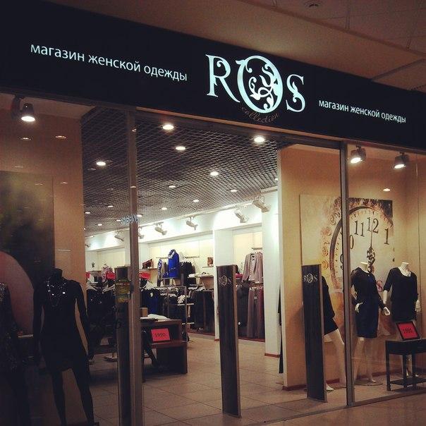 Ros Магазин Женской Одежды С Доставкой