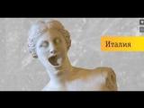Реклама Билайна, угар статуи