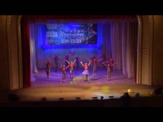 Отчетный концерт школы танца