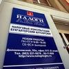 Налоги-Легко - Бухгалтерские услуги в Ростове