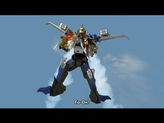 [FRT Sora] Go-Onger 22 [480p] [SUB]