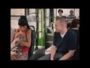 Пристал к девушке в автобусе, вот что получилось